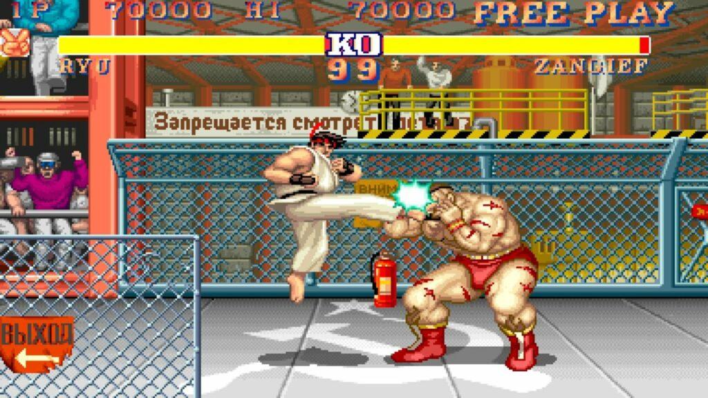 Street Fighter 2 Ryu Zangeif Kick
