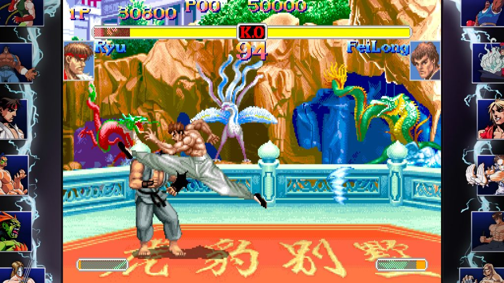 Super Street Fighter 2 Turbo Ryu Fei Long