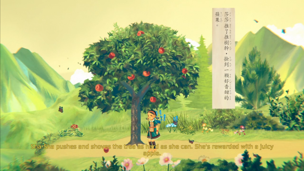 Devotion: A page from a storybook that you read to Feng Yu's daughter.
