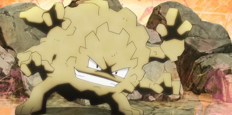 Pokemon Anime Graveler