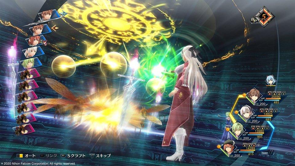 Hajimari no Kiseki Gameplay