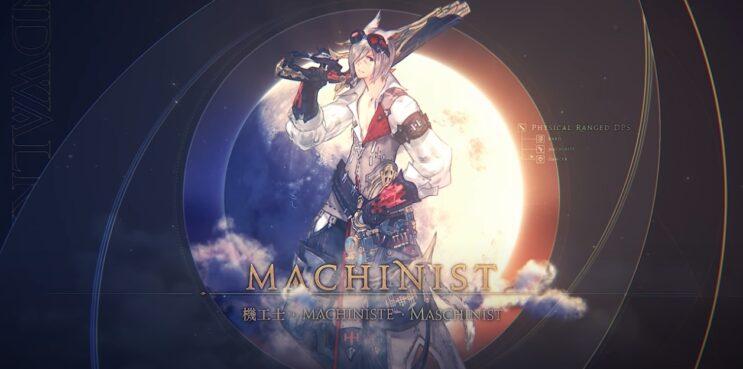 ffxiv machinist